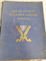 Arany és ezüstkalászos gazdák könyve 1943