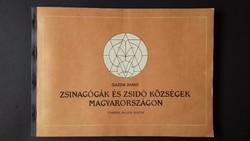 Zsinagógák és zsidó községek Magyarországon (Térképek, rajzok, adatok)
