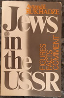 JEWS IN THE USSR     -   JUDAIKA