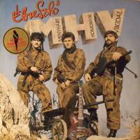 MHV  – Ébresztő bakelit LP lemez