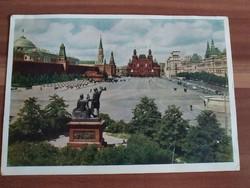 Moszkva, 1956
