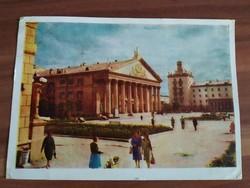 Novoszibirszk, Gorkíj kultúrpalota 1961