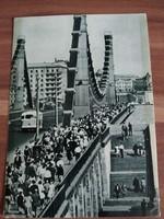 Moszkva, Krimszkíj híd, 1963