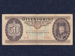 Népköztársaság (1949-1989) 50 Forint bankjegy 1989 (id51378)