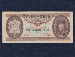 Népköztársaság (1949-1989) 50 Forint bankjegy 1975 (id51368)