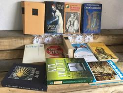 Könyv csomag egyben