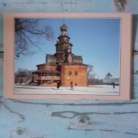 Ősi orosz város Szuzdal