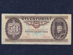 Népköztársaság (1949-1989) 50 Forint bankjegy 1986 (id51370)