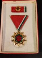 Régi kitüntetés - Felszabadulási Emlékérem (1970)