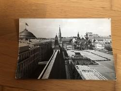 Moszkva képeslap