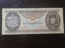 Hajtatlan aUNC 50 Forint 1983