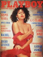 Playboy magyar kiadás IV. évf. 5. szám 1992 május