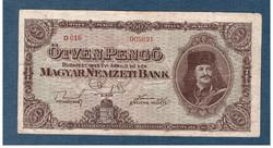 1945 50 pengő VF