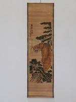 Kínai festménytekercs, Tigris 3.