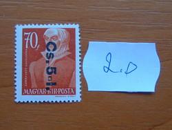 MAGYAR KIR. POSTA 1946 Overprints  2.O