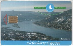 Magyar telefonkártya 0774    1999  Duna-Ipoly nemzeti park  ODS 4   200.000  darab