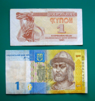Ukrajna - 1  kupon,1991 és  1 Hrivnya, 2006 - 2 db-os  Bankjegy lot