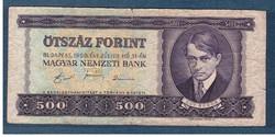 1990 500 Forint