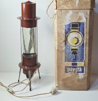 """Retró """"KOZMOSZ"""" láva lámpa / eredeti dobozával"""