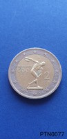 Görögország emlék 2 euro 2004 (BU) VF