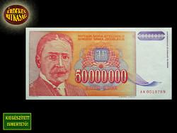 UNC - 50 000 000 DÍNÁR - JUGOSZLÁVIA - 1993