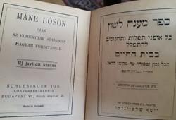 Jewish prayer book on manor horse - Judaica
