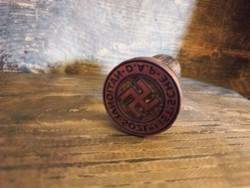 Rare! German, Nazi nsdap stamp!