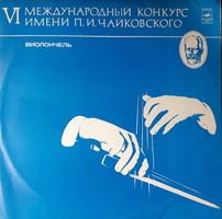 International Tchaikovsky Cello Competition 1978 very rare lp vinyl record vinyl