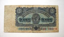 CSEHSZLOVÁKIA - 3 Korún - 1961
