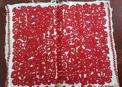 Red Kalotaszeg written pillowcase