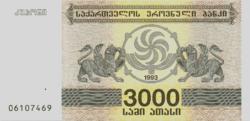 Grúzia 3.000 Kuponi 1993 UNC