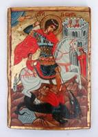 Bulgarian icon