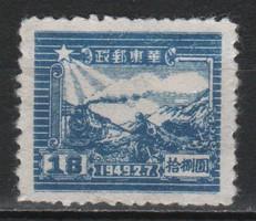 Kína 0281 Mi 18 (Kelet-Kína)     0,40 Euró