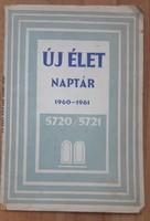 New Life Calendar 1960 - 1961 - Judaica