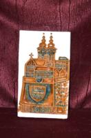 Kerámia falikép  ( EGER )
