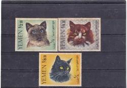 Kingdom of Yemen commemorative stamp 1965