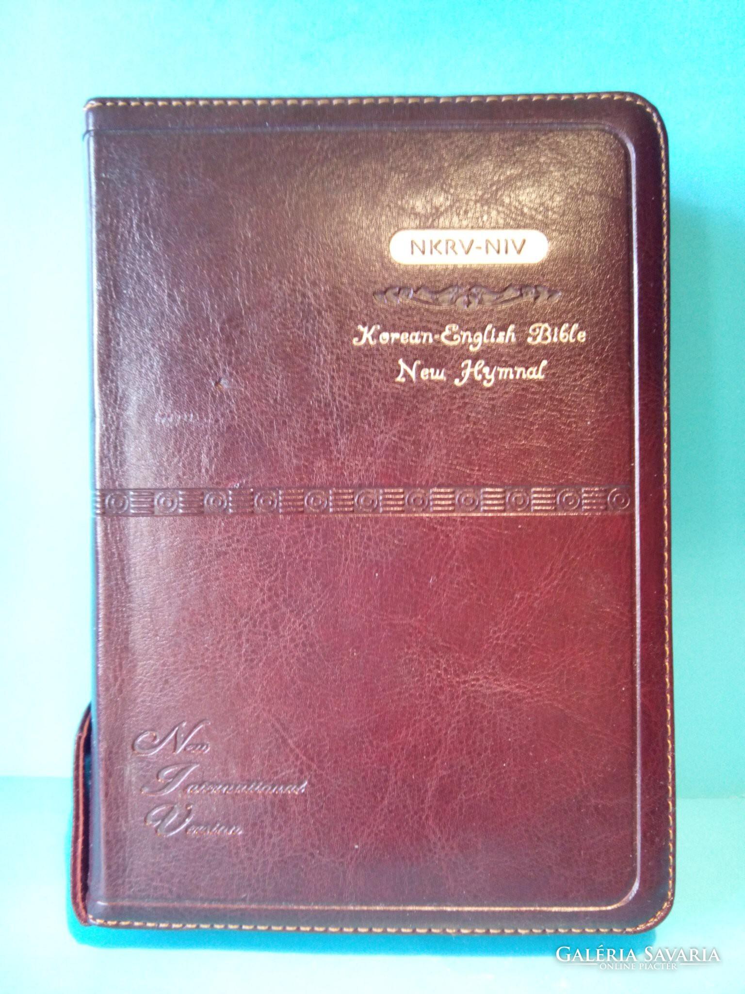 Magyar-Angol Biblia No4